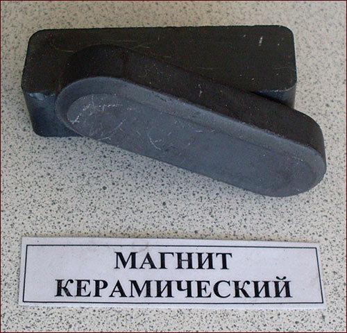 Магнит керамический