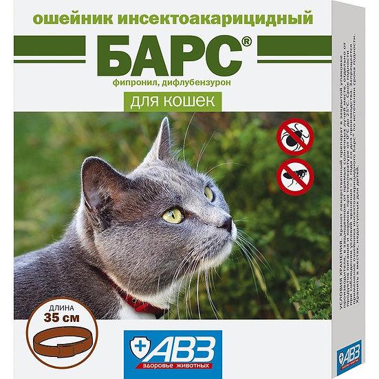 Ошейник от блох Барс для кошек