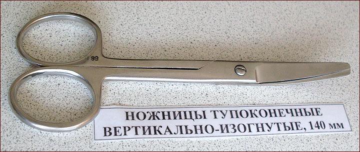 Ножницы тупоконечные вертикально-изогнутые, 140 мм