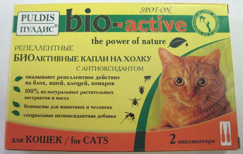 Капли на холку ПУЛДИС БИО для кошек