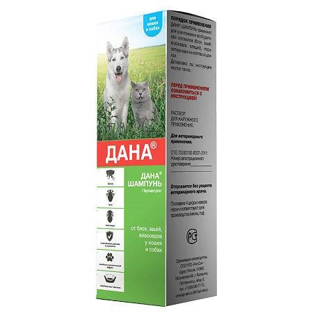 Шампунь Дана инсектицидный для кошек и собак