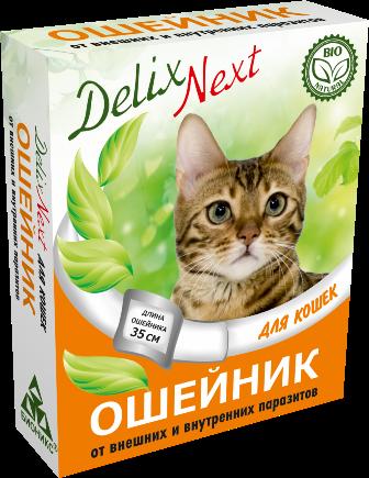 Ошейник от блох ДЕЛИКС NEXT д/кошек