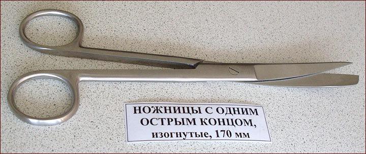 Ножницы с одним острым концом, изогнутые, 170 мм