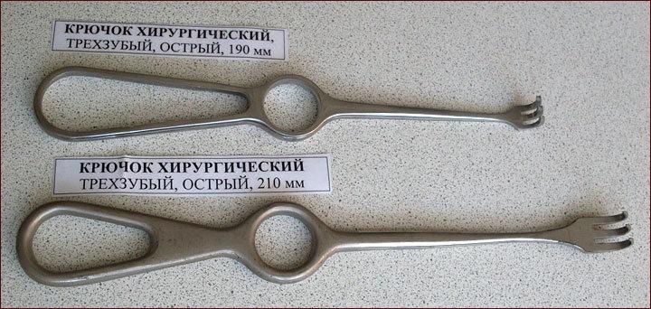 Крючки хирургические трехзубые