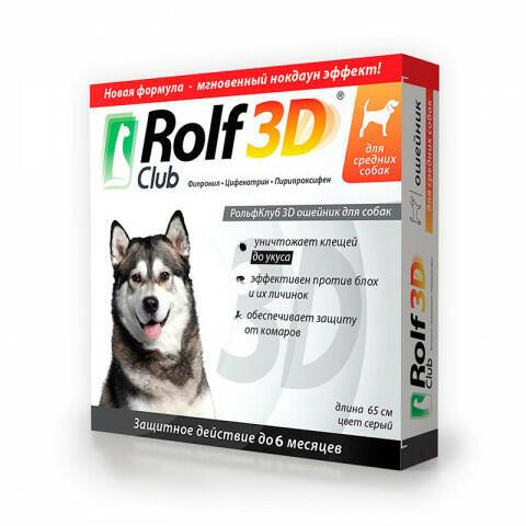 Ошейник «РольфКлуб» 3D для средних собак