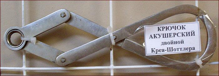 Крючок акушерский двойной