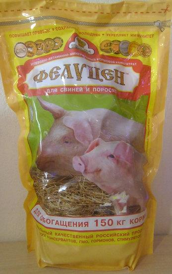 Фелуцен для свиней гранулы