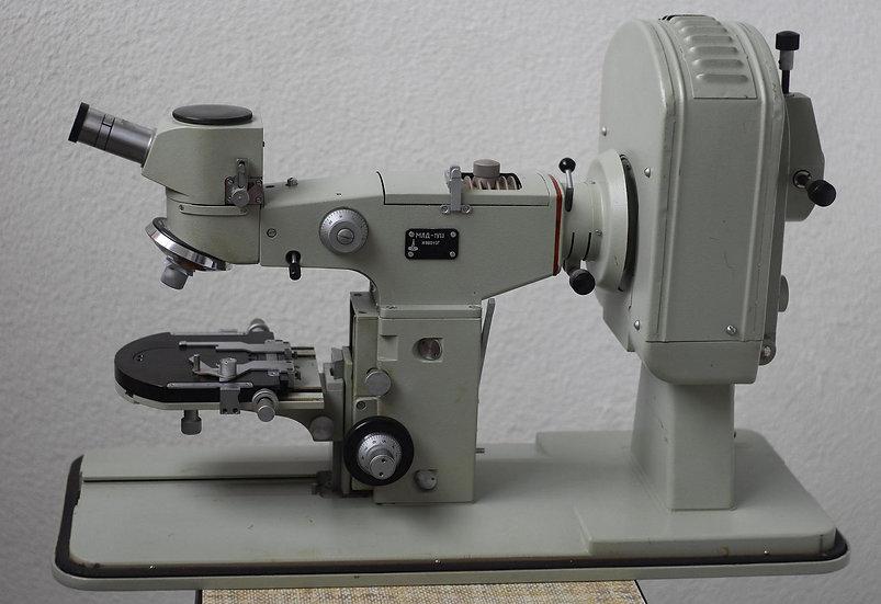 Микроскоп МЛД-1 монокулярный дорожный