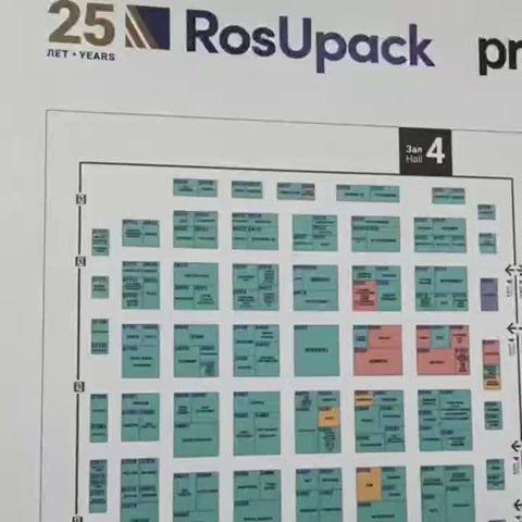Rosupack