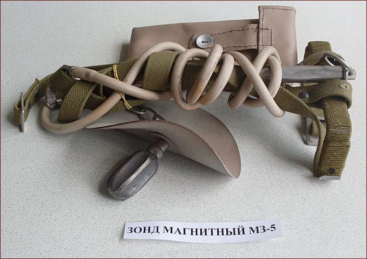 Зонд магнитный М3-5М