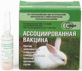 Вакцина ассоциированная для кроликов