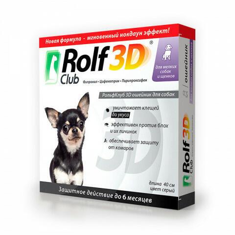 Ошейник «РольфКлуб» 3D для мелких собак и щенков