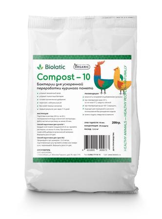 Бактерии Compost-10