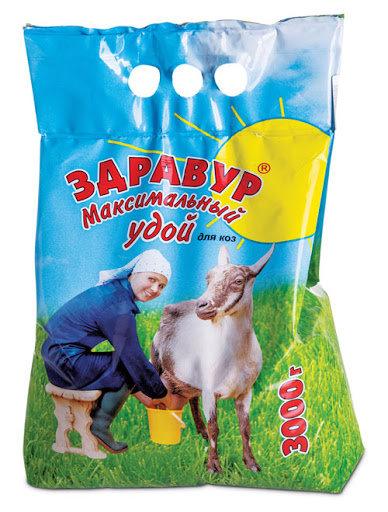 Здравур Максимальный удой для коз