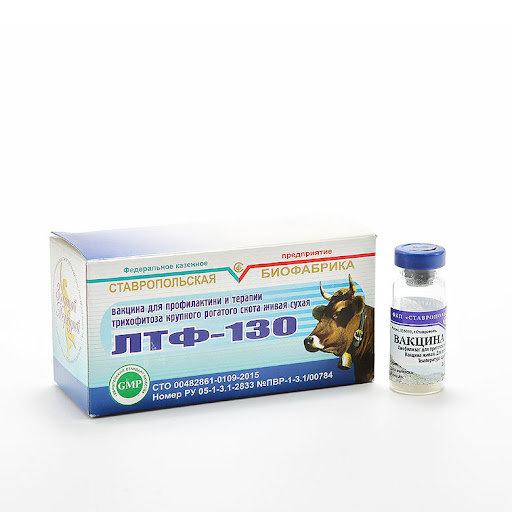 Вакцина ЛТФ-130