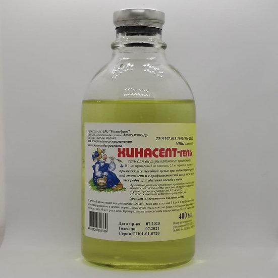 Хинасепт-гель