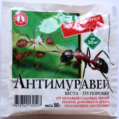 Антимуравей