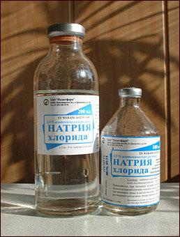 Раствор натрия хлорида изотонический 0,9 %-ный