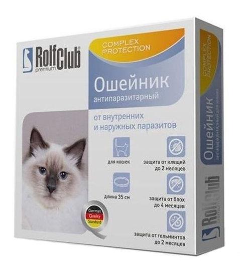 Ошейник «РольфКлуб»  ИВЕРМЕКТИН для кошек