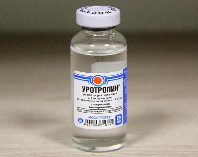 Уротропин