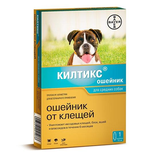 Ошейник Килтикс для средних собак