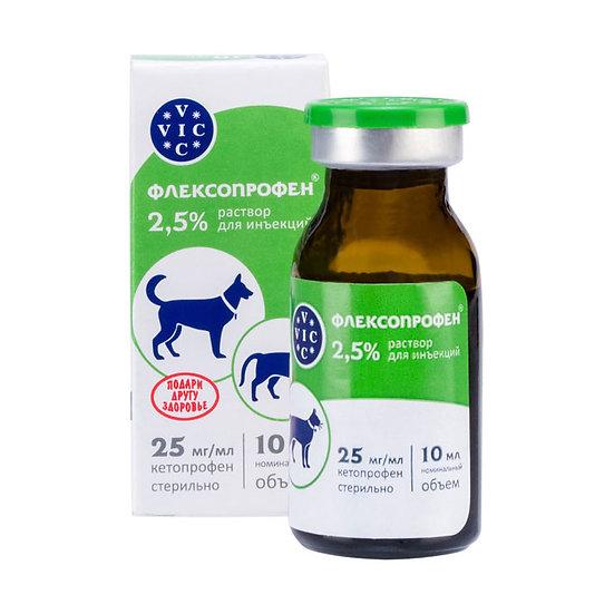 Флексопрофен (кетопрофен) 2,5%
