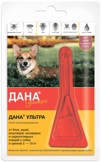 Капли Дана Ультра для собак
