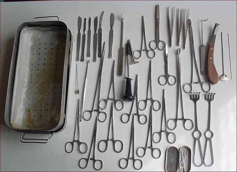 Набор хирургический большой