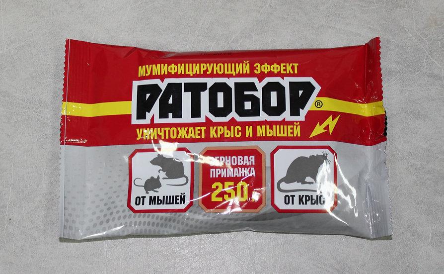 Ратобор (зерно)