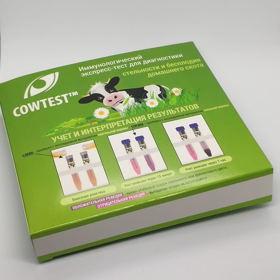 Экспресс-тест для диагностики стельности и бесплодия Cowtest