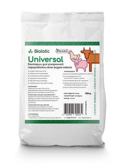 Бактерии Universal (0,1кг)