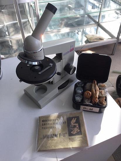 Микроскоп БИОЛАМ Р-11 монокулярный