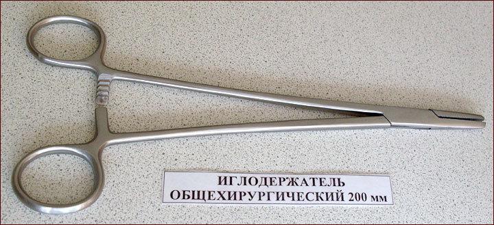 Иглодержатель общехирургический 200 мм