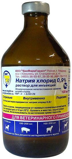 Натрия Хлорид 0,9% изотонический раствор (пр-во БФГ)