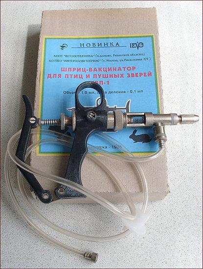 Шприц-вакцинатор для птиц и пушных зверей