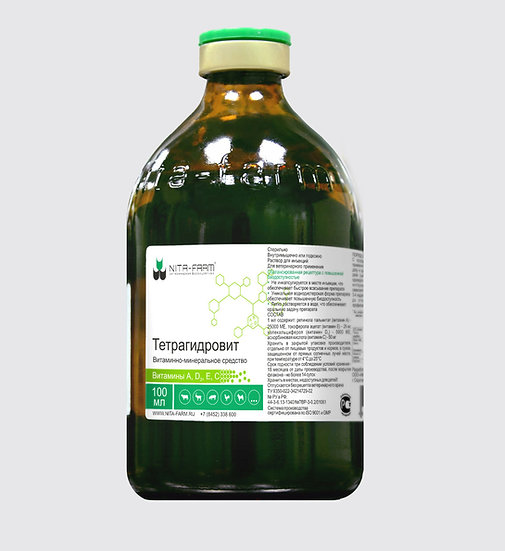 Тетрагидровит