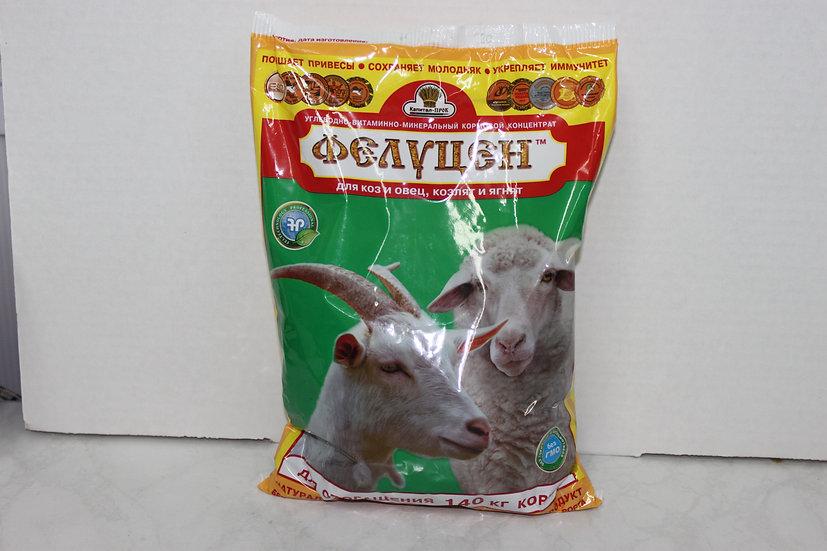 Фелуцен для коз и овец