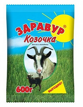 Здравур Козочка