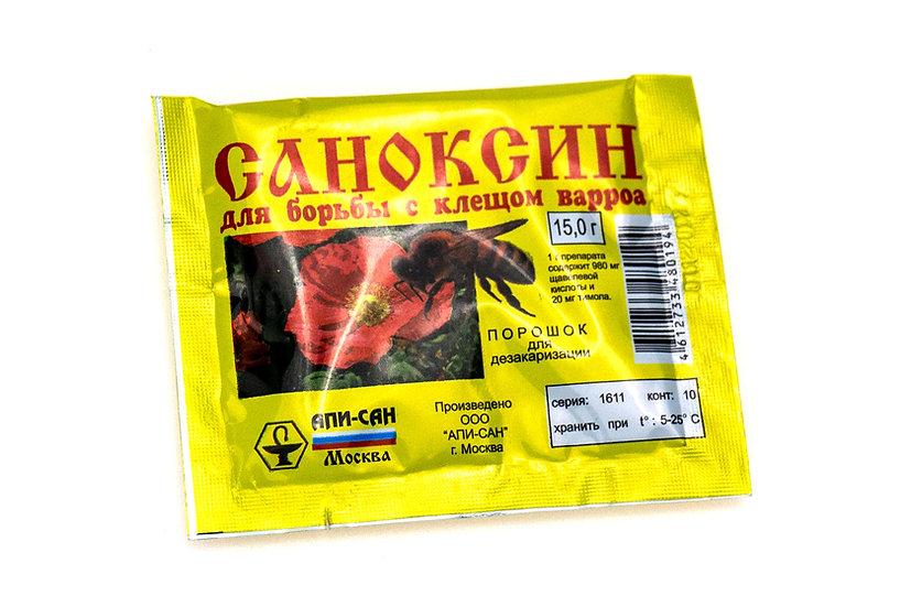 Саноксин
