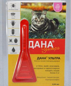 "Капли ""Дана Ультра"" для кошек"