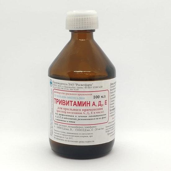 Тривитамин (для орального применения)
