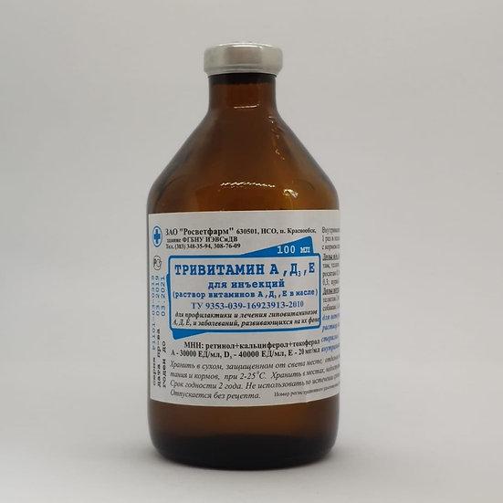 Тривитамин (для инъекций)