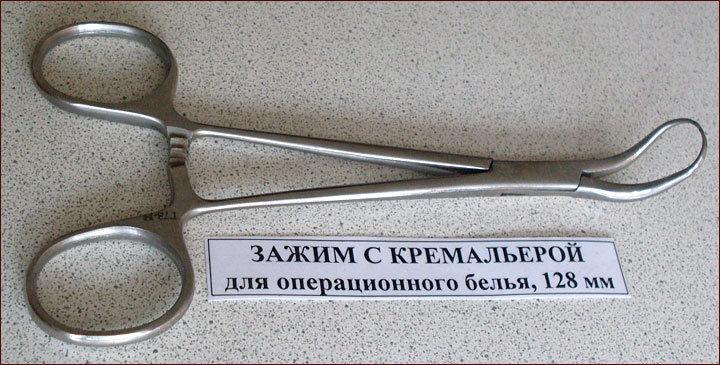Зажим с кремальерой для операционного белья, 128 мм