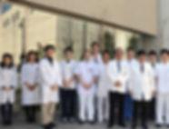 日本医科大学 脳神経外科 専門外来 脳動脈瘤 もやもや病 髄膜腫 聴神経腫瘍 上山博康 福島孝徳 三叉神経痛 顔面痙攣