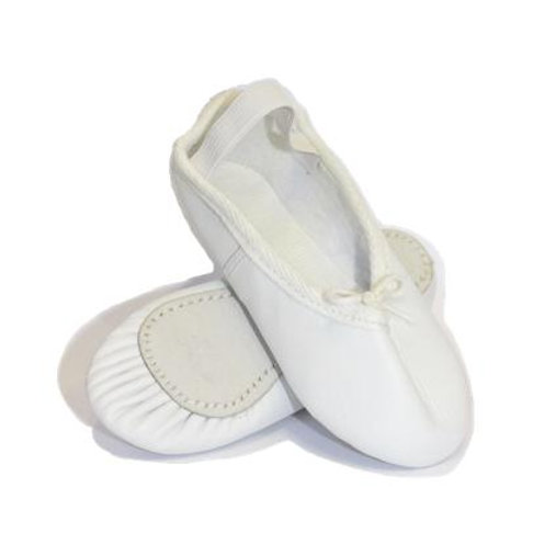 Children's 1st Position Ballet Shoes (White)