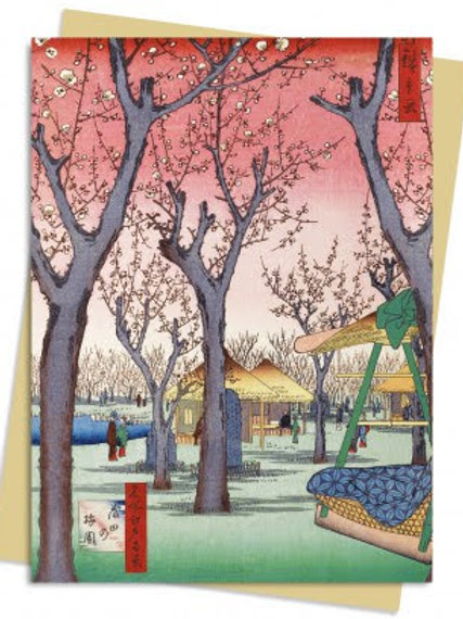 Hiroshige: Plum Garden Greeting Card, Japanese Woodcut