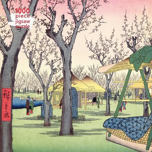 Adult Jigsaw Puzzle Utagawa Hiroshige: Plum Garden