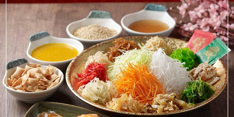 Yu Sheng Prosperity Dish