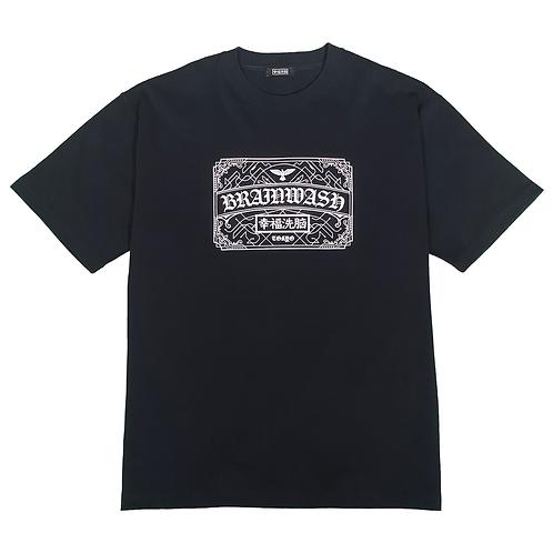 幸福洗脳 Big T-shirts(black)