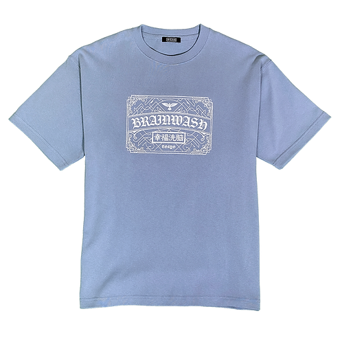 幸福洗脳 Big T-shirts(blue)